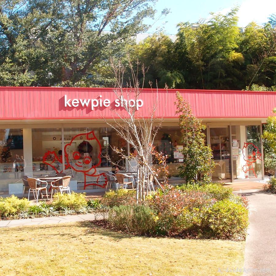 kewpie shop