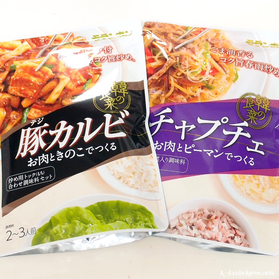 モランボン 韓の食菜