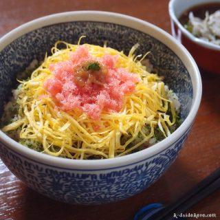 お花畑丼 鯛と梅干しの炊き込みご飯