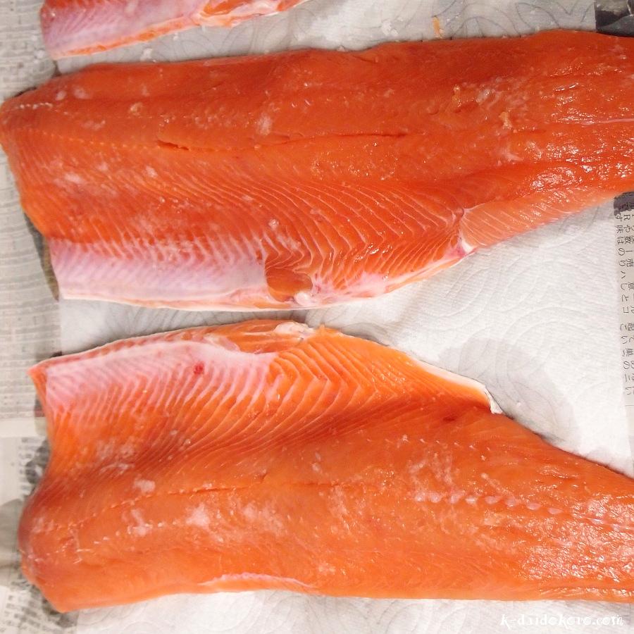 北海道産 秋鮭